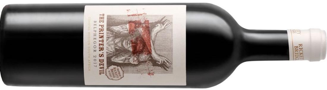 Printers-Devil-Belphegor-2017